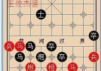 象棋:胡榮華笑傲江湖錄,胡榮華執黑車佔九宮後手勝呂欽