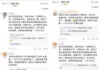 """電競""""菠菜""""開始野蠻生長,你覺得它會摧毀襁褓中的中國電競嗎?"""