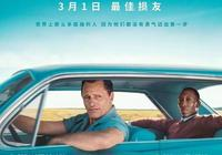3月最期待5部電影。商業藝術中國外國全開花,3月就住在電影院了