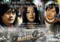 你最喜歡的韓劇是什麼?