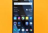 LG V30今年9月發佈 LG放棄液晶改用OLED顯示屏