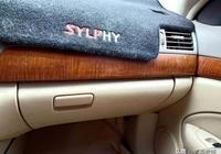 不能放置在車內的4件小物品,嚴重的能容易導致汽車失控!
