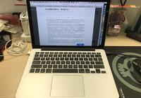 Mac電腦優點是什麼,缺點是什麼?                     Mac電腦優點是什麼,缺點是什麼?
