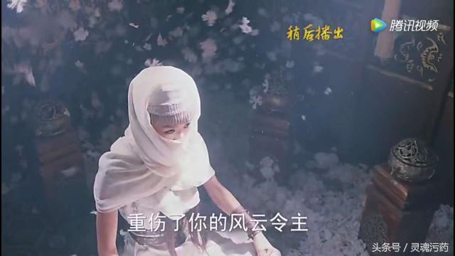 """《楚喬傳》惡毒女配出場 楚喬""""風雲令主""""身份曝光"""