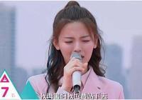 選秀節目出道楊超越:我美紅了,蔡徐坤:我帥紅的,毛不易:我醜