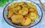 土豆這個做法,鮮辣香酥,好吃到會上癮,我家每週都要做幾回
