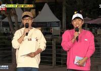 劉在石再次開展新綜藝,韓國綜藝圈及網友對其看法讓人吃驚
