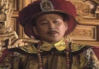 康熙第16個兒子的一封奏摺,還原了雍正近300年殺子之迷