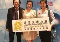 40歲陳少霞二婚再嫁8億富豪疑似有孕,曾靠領取救濟金生活