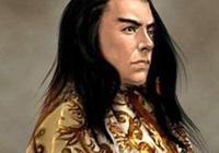 南北朝時期——北朝第五位皇帝拓跋濬