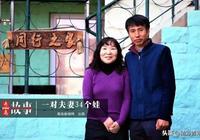8年花了358萬!這對中韓夫妻在青島養了34個娃……這是怎樣一個家?