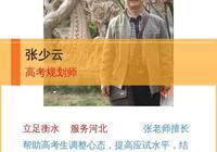 北京中醫藥大學的這幾個特色實驗班值得你選擇