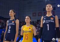 中國女排0:3慘遭橫掃!林莉被罵上熱搜,你怎麼看?