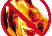 太原市區劃定為高汙染燃料禁燃區