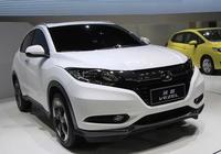 居家暖男小型SUV,廣汽本田-繽智1.5T售14.58萬元