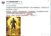 王者榮耀3月1日發佈新英雄100%暴擊,殺人後增加10%攻擊力,會影響平衡嗎?