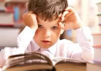 心理解讀:厭學心理