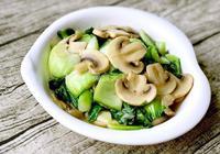 椒香口蘑油菜 獨家