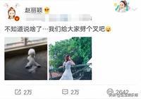 趙麗穎出月子後首現身,馮紹峰陪同外出就餐,穿衣不在同個季節