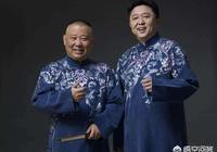 郭德綱如果和張伯鑫搭檔能超過現在和于謙的合作嗎?