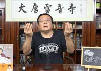 樑宏達:《建軍大業》導演,想發娛樂財,就得把建軍大業拍成古惑仔嗎?