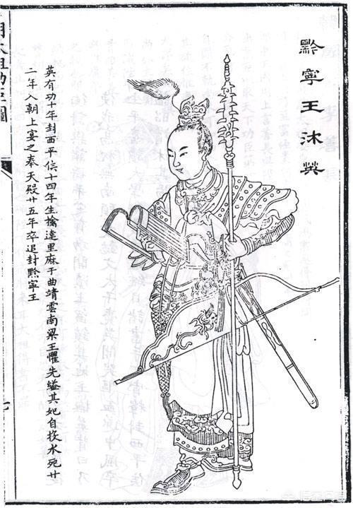 朱元璋收養個小乞丐,後人為朱家守江山260年,明亡後繼續抗清,這個人是?