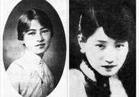 林徽因和陸小曼:都是富養的女兒,差別在哪裡