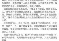 LPL解說一筆姐微博道歉自己解說能力不足,為什麼LPL比賽解說員這麼容易被批評?