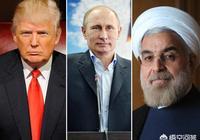 如果美伊開戰,俄羅斯真的是最大的受益者嗎?你怎麼看?