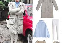 羽絨服怎麼搭配不土氣?9套羽絨服搭配示範,洋氣減齡超有範兒!