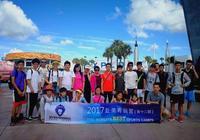 去美國打網球:IMG學院尼克網校冬令營等你來戰!