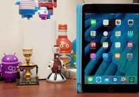 iPad mini4,有什麼好地方。比其他iPad怎樣?