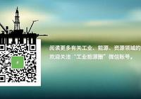 惠普在中國開賣3D打印機 它會像在傳統打印領域一樣成為行業領導者嗎?