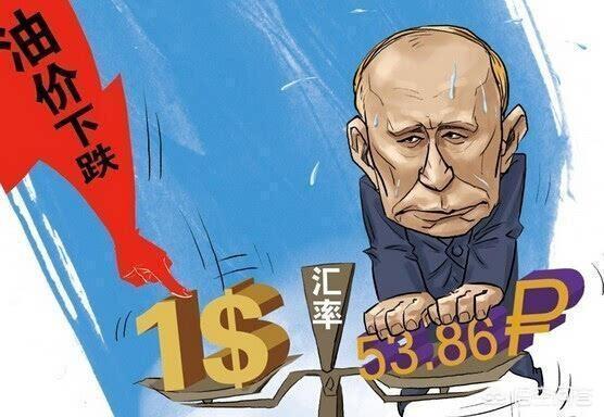 有人說,俄羅斯如果走上韜光養晦的路線必定死路一條,這是為什麼?