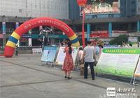 南陽市開展信用記錄關愛日宣傳活動