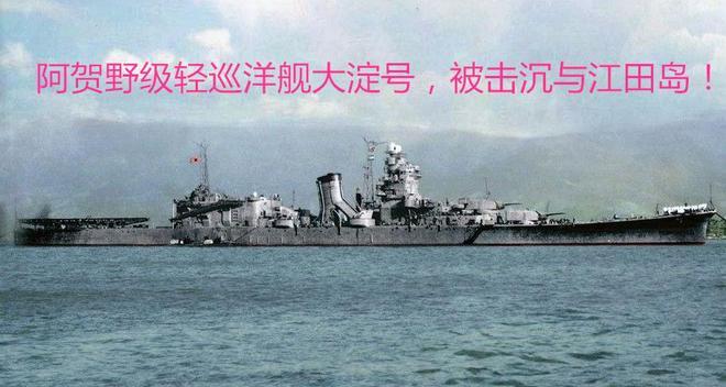日本敢於發動太平洋戰爭的資本,戰艦彩色圖集