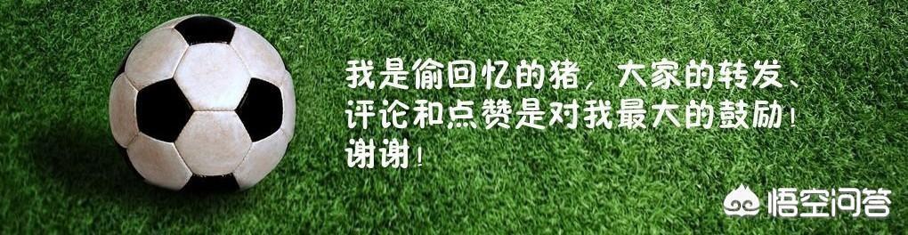 四川FC可能週五要涼!隊長微博怒噴:食堂飯菜都停了,還是沒人管!對此你怎麼看?
