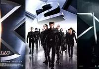 《X戰警:黑鳳凰》一場糟糕的告別式