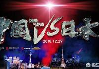 《絕地求生》中日團體賽中國隊連續三場比賽擊敗日本隊,為什麼日本隊會輸的這麼慘?