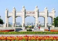 中華有界,慈善無疆——鄒錫昌先生的慈善人生