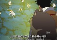 海賊王原創劇情吐槽:中將被秒殺,金獅子青椒只有海軍大佐實力?
