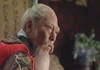 嚴嵩晚年到底有多慘 明史為什麼把他定為奸臣的?