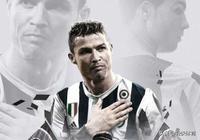 MVP!克里斯蒂亞諾·羅納爾多當選本賽季意甲最有價值球員