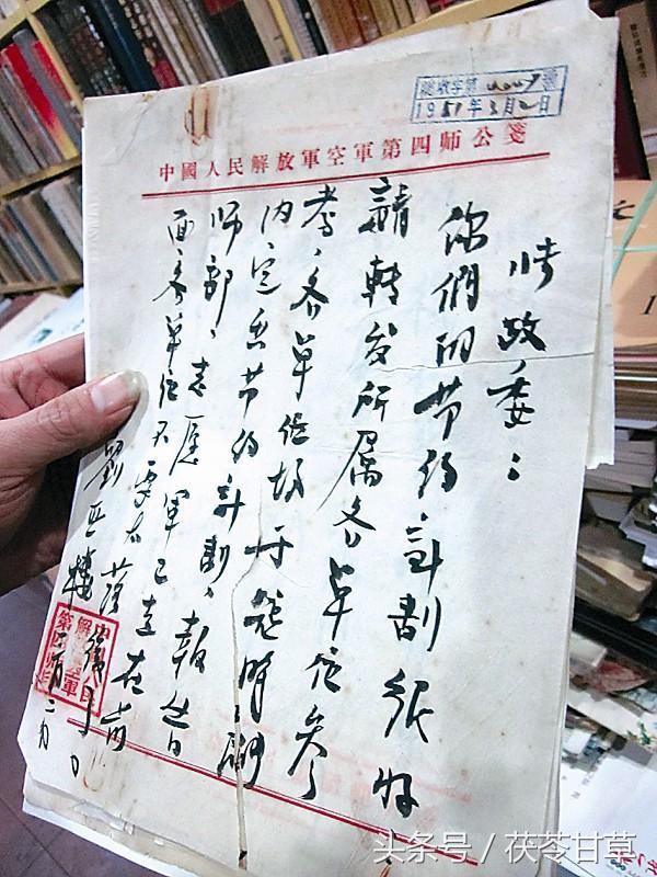 原空軍總司令劉亞樓書法手跡欣賞:筆墨橫姿,一手好字!