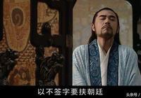 美麗女孩先後剋死八任未婚夫,最後嫁給皇帝生了王爺,孫子是皇帝