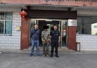 孟連警方:成功規勸一名網上逃犯自首