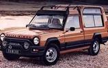 汽車史上十大最醜車型,被第一名醜哭了