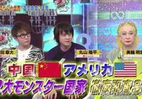 """日本電視臺來""""中國""""調查了一下,原諒我看到最後一張圖,沒忍住"""