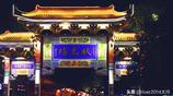 中國古城類旅遊景區,這四座才是公認的四大古城,你去過幾座?