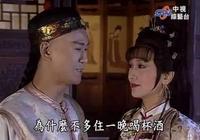 28年前播出的這部《戲說乾隆》,趙雅芝美若天仙,張庭只配當配角